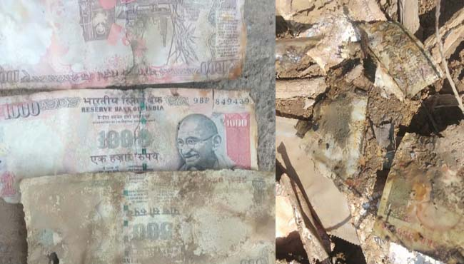 old-note-found-in-pond-in-balaghat
