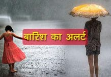 Heavy-rain-alert-in-12-districts-of-madhya-pradesh