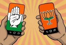 most-of-bjp-s-candidates-are-active-on-social-media-compare-than-congress-in-mp