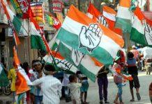 congress-raise-objection-on-jio-company-network