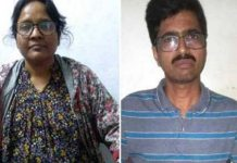 up-ats-arrested-couple-in-naxal-connection-in-bhopal
