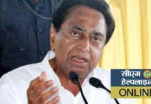 strictly-on-the-CM-Helpline-Gradation-will-be-open-every-month