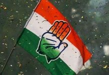 congress-released-campaigners-lisT-loksabha-election--madhya-pradesh