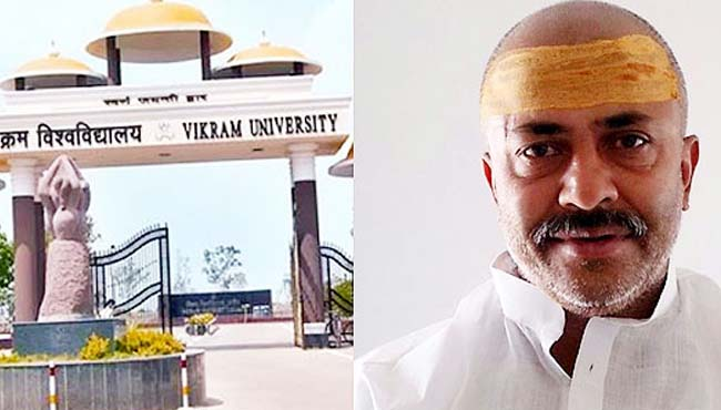 astrology-professor-predicts-bjp-will-won-suspended-by-vikram-university-