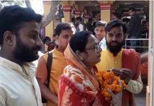 CM-shivraj-singh-wife-visit-to-ma-bagulamukhi-temple-