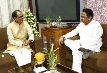 Shivraj-Kamal-Nath-meeting-is-in-discussions-in-madhya-pradesh