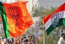 BJP-supporters-beat-up-the-youth-when-voting-for-the-Congress-in-the-assembly-elections