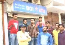 ATM-machine-in-alirajpur-dispense-extra-money-