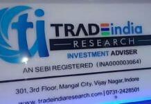 raided-advisory-company-office-who-duped-7-lakh-investors