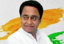 world-tribal-day--Chief-Minister-Kamal-Nath-gave-a-big-gift-to-the-tribals