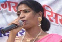 Parasia-Nagar-palika-president-geeta-yadav-removed-from-the-post