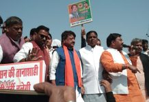 Activists-protested-against-the-government-under-the-leadership-of-Vijayvargiya-in-Gwalior