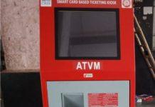 ATVM-machine-will-be-install-in-ashoknagar-station