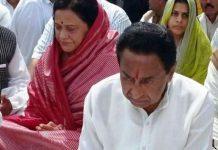 Kamalnath-Filled-nomination-paper-from-chindwara