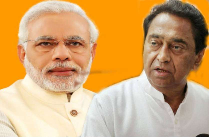Modi's-decision-will-make-Kamal-Nath-government-lose-500-crores