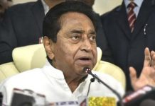 -Kamal-Nath-meeting-after-the-removed-code-of-conduct-in-MP