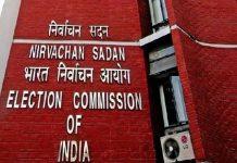 Kamalnath-government's-action