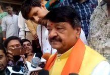 kailash-vijaywargiya-statement-on-salman-khan-to-contest-election-from-indore-