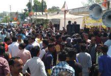 BJP's-Dhikkaar-protest-against-Kamal-Nath-government