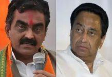 BJP-state-preseident-rakesh-singh-attack-on-budget