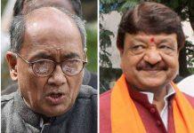 Kailash-asks-questions-Digvijay-Do-terrorists-take-the-junking-of-Jaywarydan