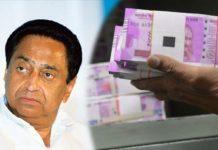 madhya-pradesh-government-prepares-to-borrow-rs-500-crore