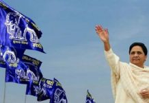 -BSP-will-make-changes-in-the-organization-in-a-new-way-in-mp