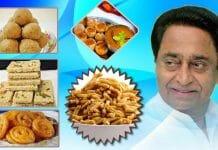 kamalnath-government-will-branding-ratlami-senv-malwa-laddoo-gajak-and-all-famous-items-