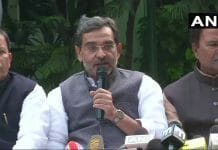 Resignation-from-the-Union-Minister-before-the-Lok-Sabha-election