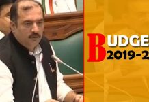 BUDGET-SESSION-MP-ASSEMBLY-LIVE-TARUN-BHANOT