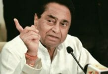 CM-Kamal-Nath-convened-meetings-on-11-and-13-August