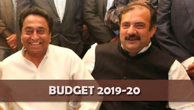 Kamalnath-government-will-present-today's-budget