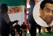 -Action-on-the-headmaster-who-called-Kamal-Nath-a-daku-in-jabalpur