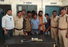 surkhi-police-raid-on-jua-khana-in-sagar