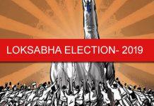 loksabha-election-Voting-in-Madhya-Pradesh-4-phase-and-Chhattisgarh-in-3-phases--