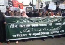 Muslim-women-held-silent-procession-against-tripal-talaq-bill-