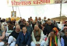 misa-bandi-says-ti-prevented-pension-Kamal-Nath-Government's-death-Warrant
