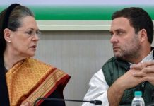 Congress-Working-Committee-meeting-today-may-chosen-new-president-decision-