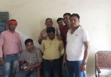 patwari-arrest-taken-bribe-in-beena-by-sagar-lokayukt-team