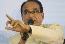Kamal-Nath-is-kidding-on-the-name-of-employment