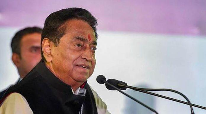 cm-kamalnath-statement-on-kusmariya-to-join-congress