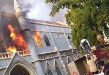 fire-in-Jabalpur-high-court-