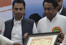 cm-kamalnath-son-nakul-nath-may-launch-in-politics