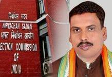 commission-sent-notice-to-minister-omkar-singh-markam