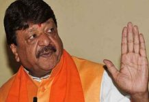 Kailash-Vijayvargiya-says-when-boss-will-order--the-government-will-drop-in-five-days