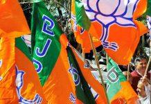 BJP-meeting-held-in-bhopal-office