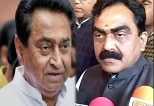 rakesh-singh-attack-on-congress-government-mp
