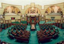 MP-Assembly--Voting-on-deputy-speaker-today