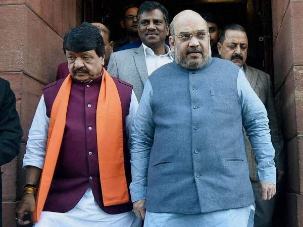 kailash-may-be-national-president-of-BJP-