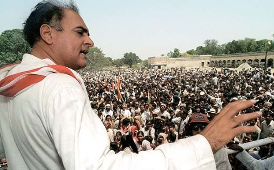 -In-the-controversial-statement-of-former-BJP-MLA-about-rajeev-gandhi-